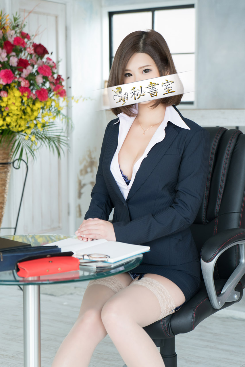 吉原秘書室 巨乳
